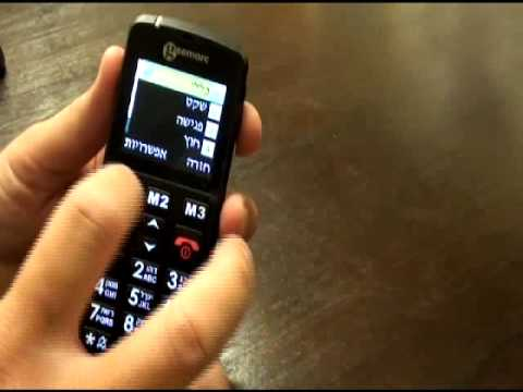 Cl8350 3G 680