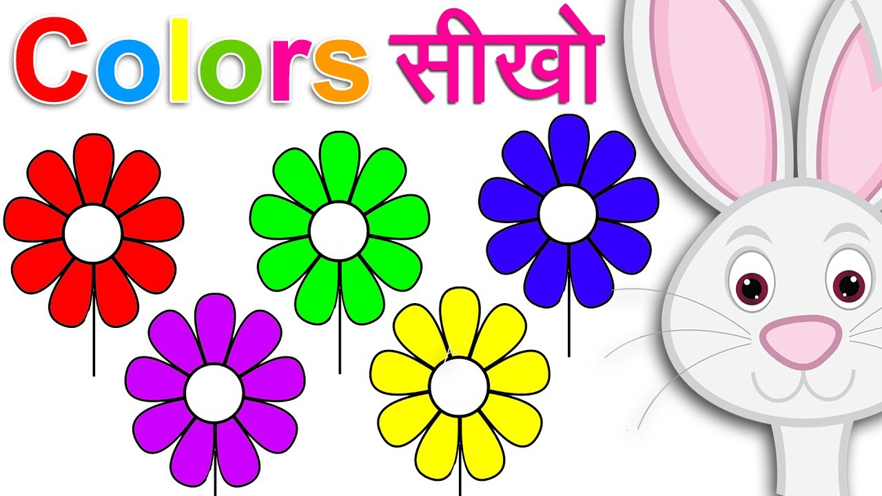 Learn Colors For Kids | Color Learning Video For Kids - YouTube
