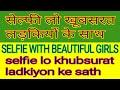 Selfie with girls best selfie camera app, with beautiful girls.