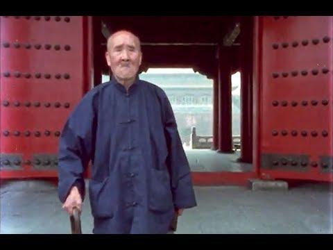 Vintage Travel Film: Beijing (1980)