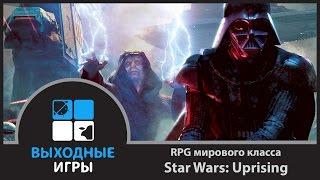 RPG мирового класса Star Wars: Uprising - Выходные игры [Android игры, iOS игры]