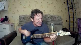 Пытаюсь тренировать вокал не умея петь. Пою Апостол Андрей Бутусов, Отраженье (КИШ), Охота на волков