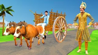 King and Bullock Cart Hindi Kahaniya - Moral Stories for Kids | Cartoon For Children | Fairy Tales