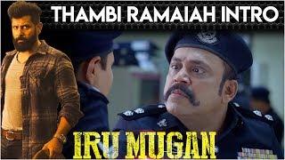 Irumugan Movie | Thambi Ramaiah Intro Scene | Tamil New Movies | 2016