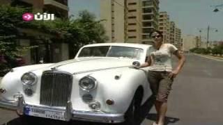 jaguar  1957 - عالم السيارات القديمة