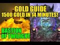 WoW Gold Guide - Bastion of Twilight Heroic 25 Farm Solo - ~1500 gold per run!(~14 minutes)