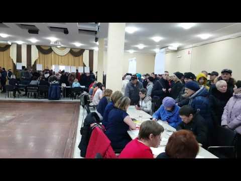 Ярмарка вакансий Комсомольск-на-Амуре