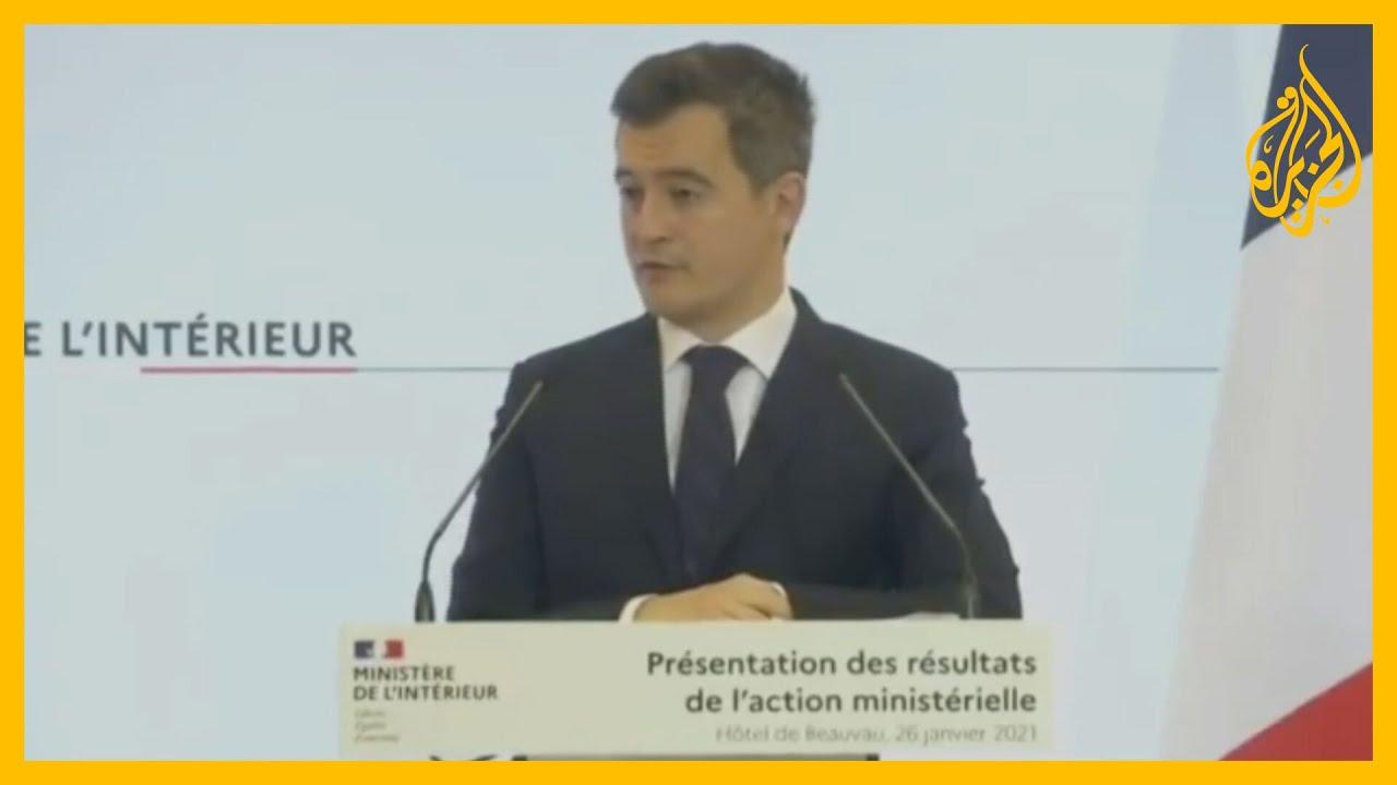 وزير الداخلية الفرنسي يلوح بحل منظمة -هوية الجيل- اليمينية المتطرفة  - نشر قبل 3 ساعة