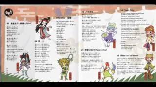 ポップン18サントラより。 アーティスト:V.C.O. 作曲・編曲:村井聖夜.