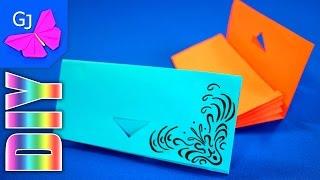 видео Как сделать из бумаги кошелек своими руками? Как сделать волшебный кошелек из бумаги?