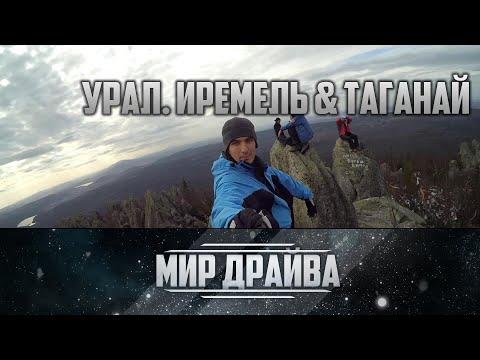 знакомства казахтана