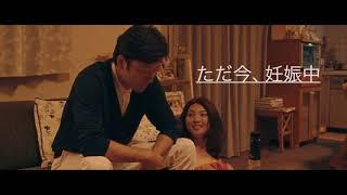 映画『幼な子われらに生まれ』は2017年8月26日(土)より全国で公開! ...