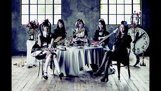 My 10 Favorite J-Rock & J-Metal Songs By Band-Maid
