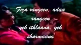 Likhe Jo Khat Tujhe-Karaoke & Lyrics-Kanyadan
