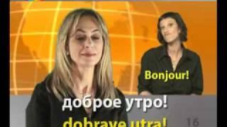 RUSSE - SPEAKIT! - www.speakit.tv - (Cours vidéo) #53007