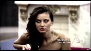 VIP Brother Зразків Будинок - Реклама за Епизод 14