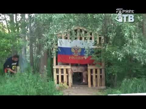 Пошумим на ШУМАХ  - база отдыха в с. Георгиевка