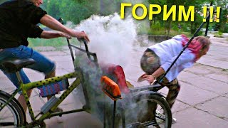 ✅Поставил мотор на ДИВАН 😄 Электро - Такси своими руками. Бешеная рикша задымилась