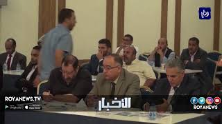 ملتقى استثماري يبحث الفرص المتوفرة في محافظة معان - (24-9-2018)