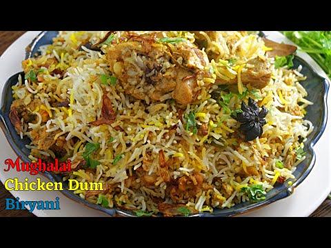 Mughlai Chicken Dum Biryani| Best Royal Biryani|మోఘలై చికెన్ ధం బిర్యానీ| దీని రుచికి అందరు ఫిదా!
