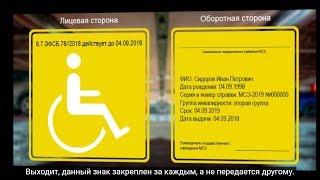 видео Юридическая помощь автолюбителям №4 (146)