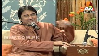 Khalil Haider Ghazal (Jaab Mulaqat Bae-Irada thi)