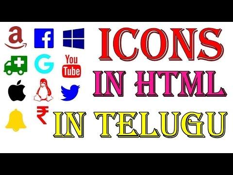 Icons, Logos, Symbols In Html In Telugu