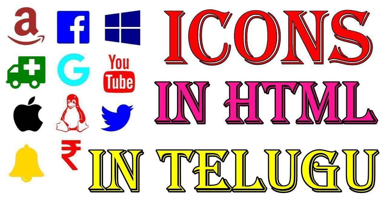 Icons Logos Symbols In Html In Telugu Youtube