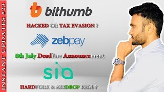 SIA COIN HARDFORK & AIRDROP REAL OR NOT ? Bithumb & ZEBPAY Updates !!