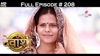 Devanshi - 13th May 2017 - देवांशी - Full Episode (HD)