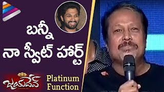 Allu Arjun is a Sweet Heart says Jayanth C Paranjee | Jayadev Telugu Movie | Ganta Ravi | Malvika