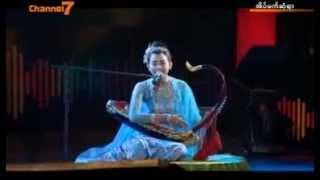 ၀ိုင္းေလး ေရႊလည္တိုင္ (Traditional Song )