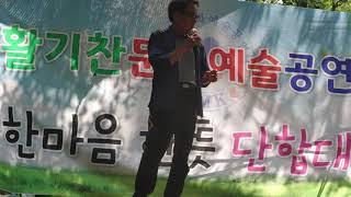 종로연가 원곡 우등생/노래김행락 문화예술공연단단합대회2…