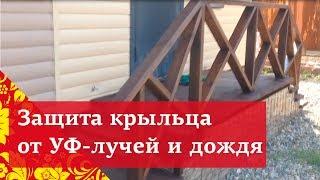 видео Как защитить деревянную мебель