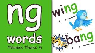 'ng' Words | Blending Phonics Phase 3