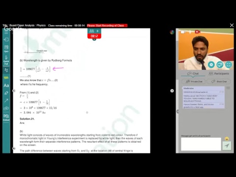 Analysis of the CBSE Class 12 Physics paper