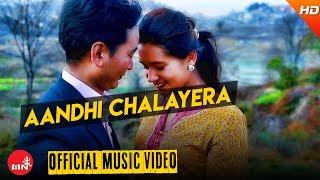 New Nepali Song Lok Dohori मौलिक एकल लोकगीत || Aandhi Chalayera - Gyanu Rana | Abhyash Digital