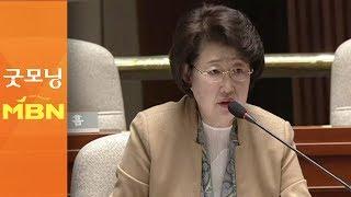 '국민연금 유출 의혹' 청와대 감찰 논란