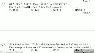Airforce Y group Maths Mock test online
