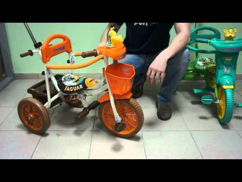 Детский трёхколёсный велосипед Jaguar Ms-739