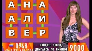 Ольга Козина - 'Счастливый час' (11.11.15)