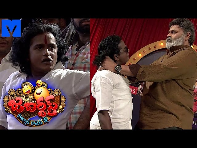 Jabardasth Promo - Naga Babu Beats Sudhakar - Hyper Aadi - Jabardasth Latest Promo - 25th May 2017