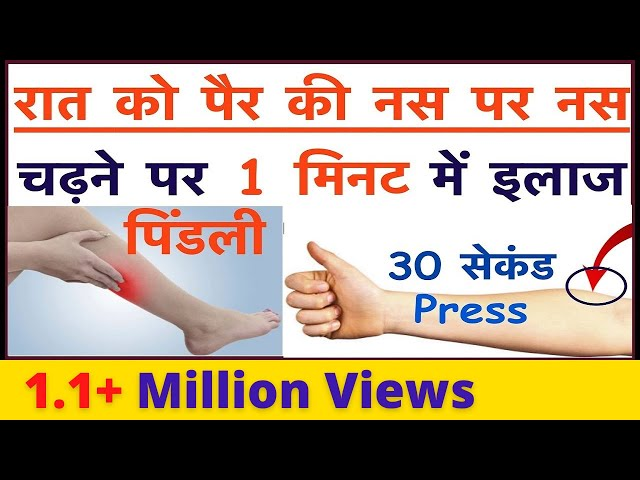 ??? ?? ???? ??? ???? ???? ???? ?? ???? | How to treat Nerve Pain | treatment for sciatic nerve pain