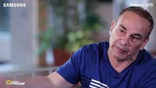 """كابتن الخطيب قال لي ضاحكا """"أنت كنت قاصدها؟!"""".. إبراهيم حسن يتحدث عن هدفه في ريال مدريد"""