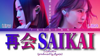 Download SAIKAI - LiSA×Uru 『再会』 (produced by Ayase) Lyrics Video (Kan/Rom/Eng)_THE FIRST TAKE version