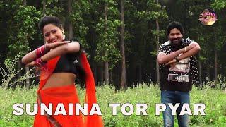 सुनैना तोर प्यार // SUNAINA TOR PYAR // nagpuri video full hd // Disko