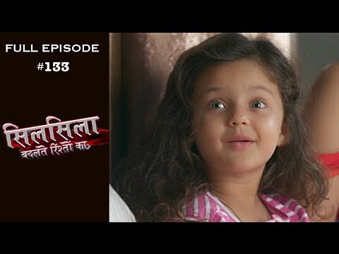 Silsila Badalte Rishton Ka – 5th December 2018 – सिलसिला बदलते रिश्तों का  – Full Episode