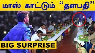 Vijay Gives Special Surprise to Auto Drivers – Thalapathy Always Mass