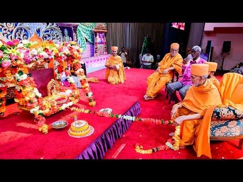 Swaminarayan Jayanti - Guruhari Darshan 5 Apr 2017, Kampala, Uganda