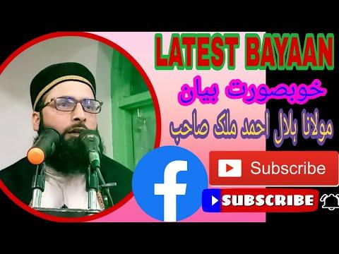 MOULANA HILAL AHMAD MALIK SAHAB